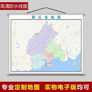 阳江市交通地图2020版 饰贴挂图 2米可订制广省东街道详情办公室装