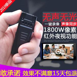 無線迷你專業降噪錄音筆帶攝像頭遠程高清夜視學生小型DV錄像機
