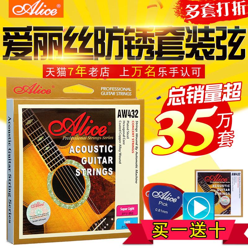 Оригинал Alice alice начинающие народные акустические гитарные струны комплект 6 импортных стальных проволочных струн в подарок Строка