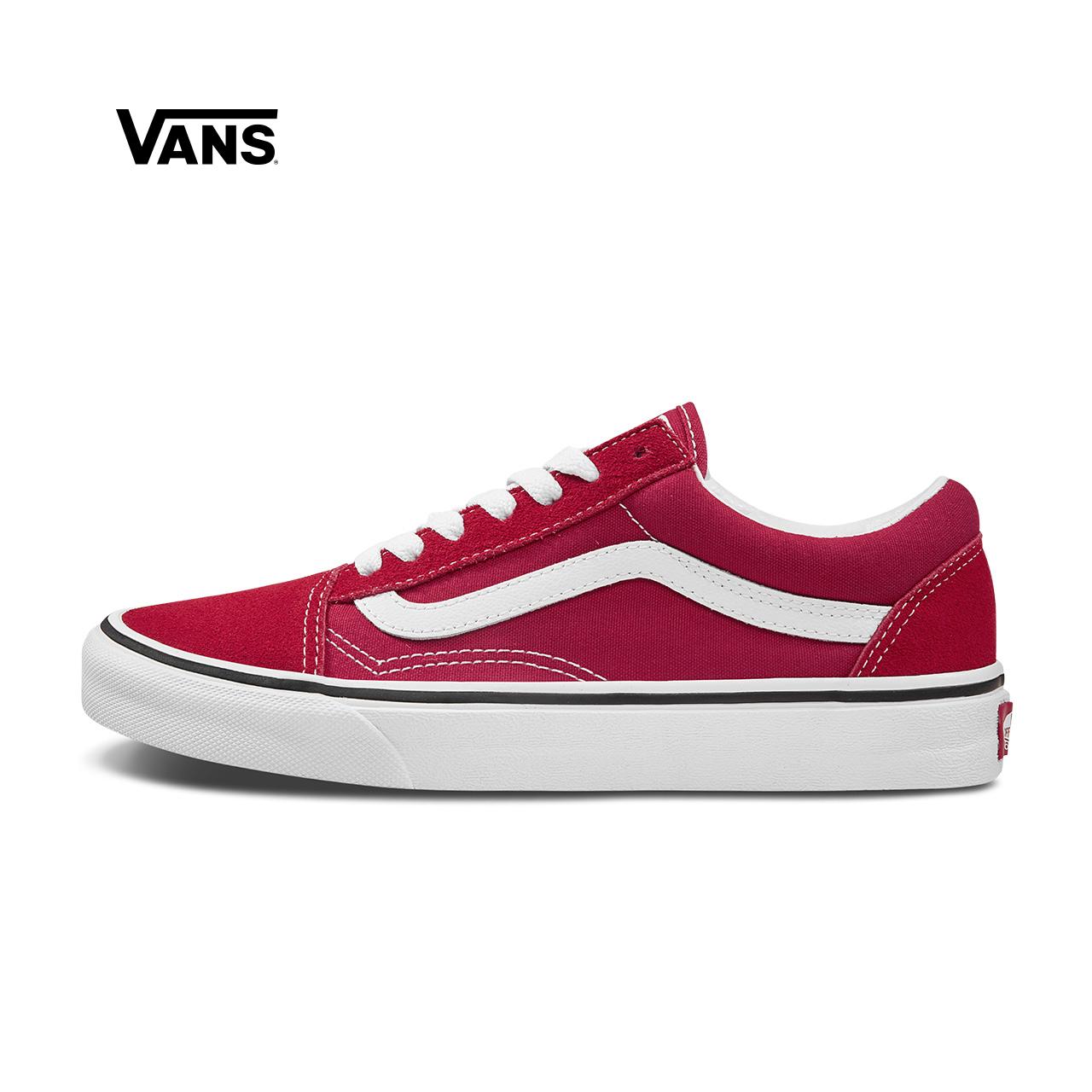 满535.00元可用1元优惠券vans范斯经典系列old skool板鞋