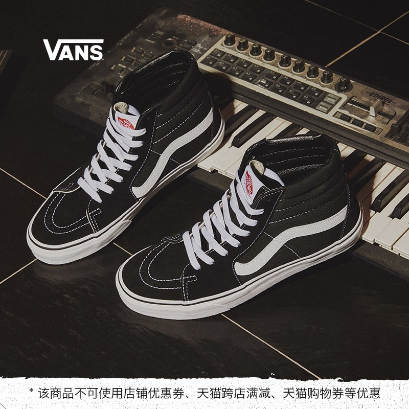 Vans Vans official classic side striped men's shoes women's shoes SK8-Hi high-top tide sneakers