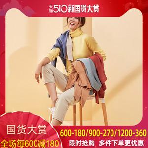 金菊春季新款毛衣100%全羊毛套头保暖宽松百搭女式针织打底衫