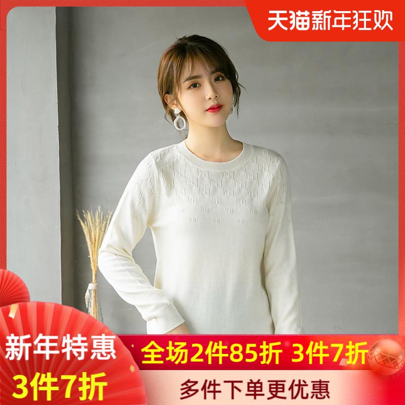 时尚而不简洁,金菊2020秋冬新款圆领纯羊毛针织衫
