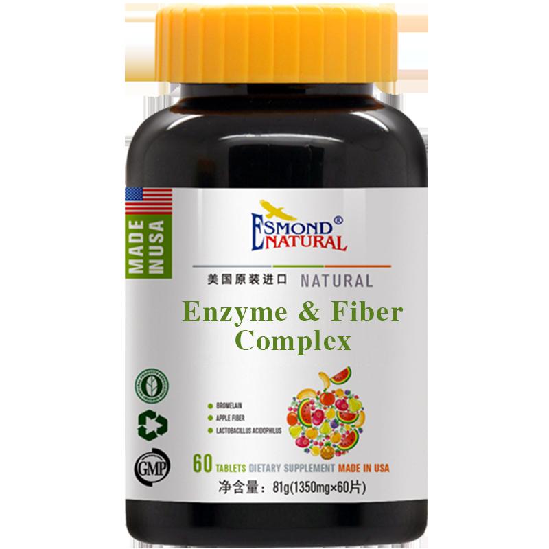 美国爱司盟综酶纤维辅食营养品 酵素 水果果蔬 便秘 原装进口60片