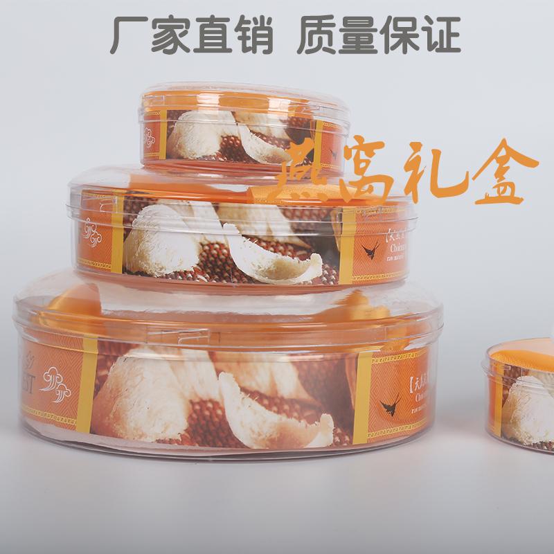 Подарочные коробки / глотать гнездо в коробка глотать гнездо пластиковые коробки / глотать гнездо коробку / глотать гнездо подарочные коробки / коробка глотать гнездо коробка