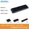 Europe Cool Copper Alphacool ST30 30MM thick 120/240/360/480MM