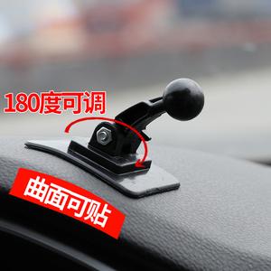 车载手机支架底座配件17mm通用型球头 小米无线充电器改装导航架