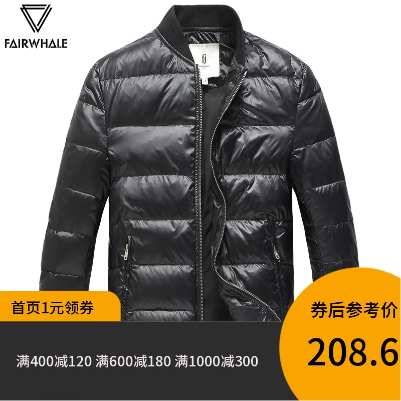 Mark Huafei down jacket men's lightweight short jacket autumn and winter new product slim solid color stand-up collar handsome trendy men's clothing