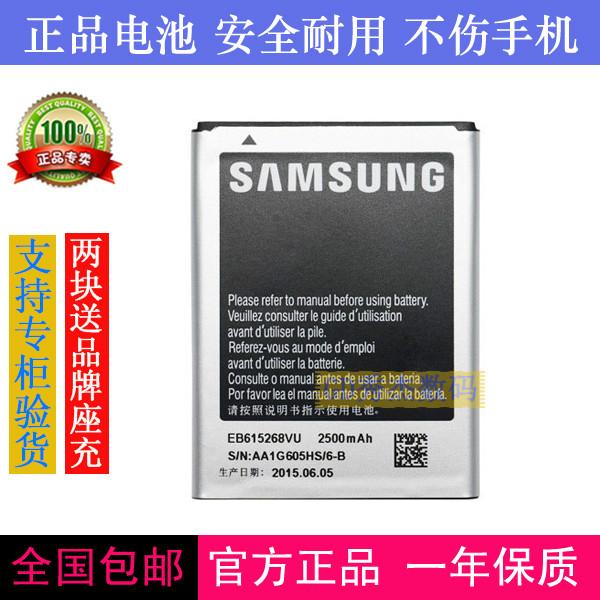 三星GT-I9220 I9228 note1 i889 N7000 19220手机原装电池板座充