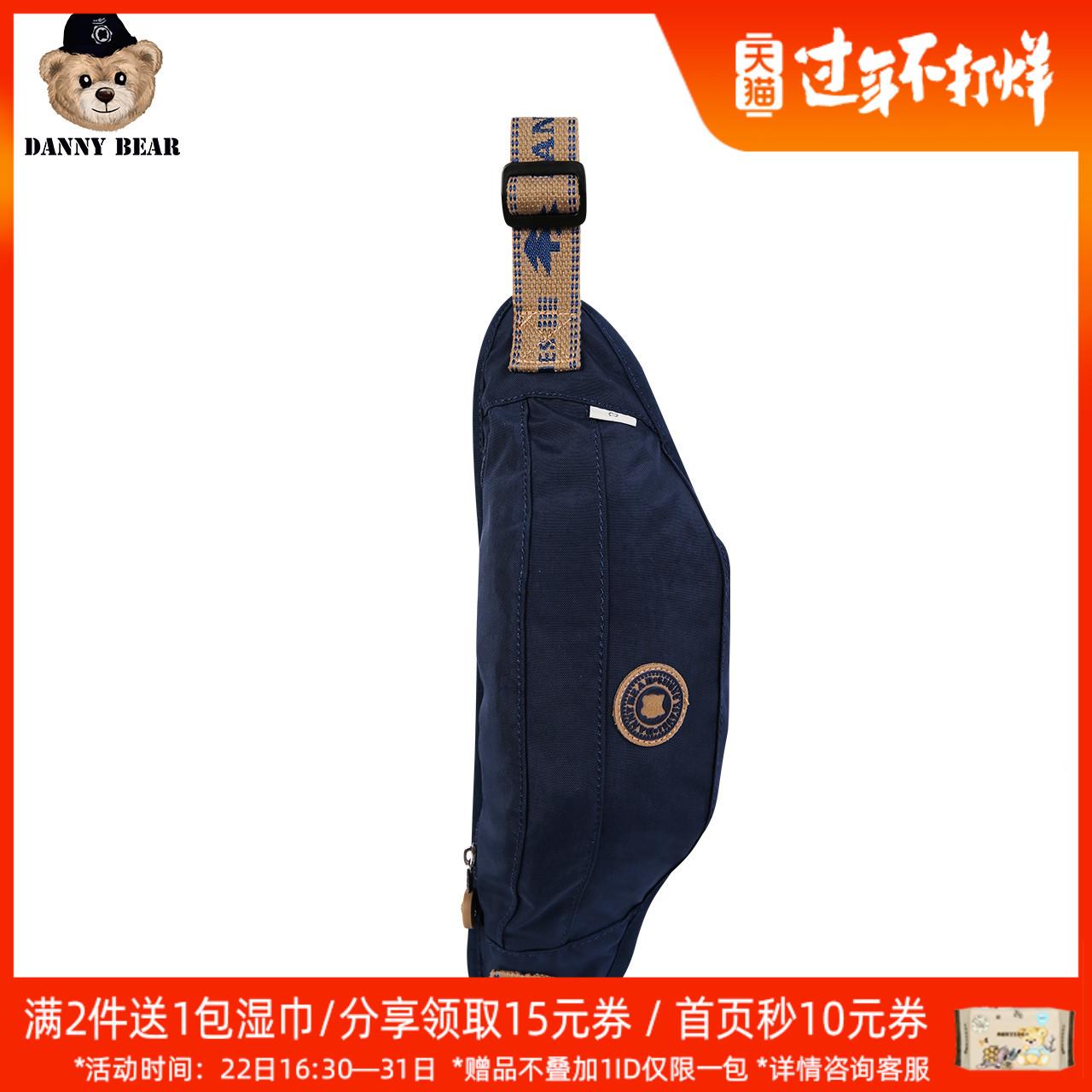 丹尼熊新品腰包多功能斜挎包男女 户外休闲运动风DMDB9118003
