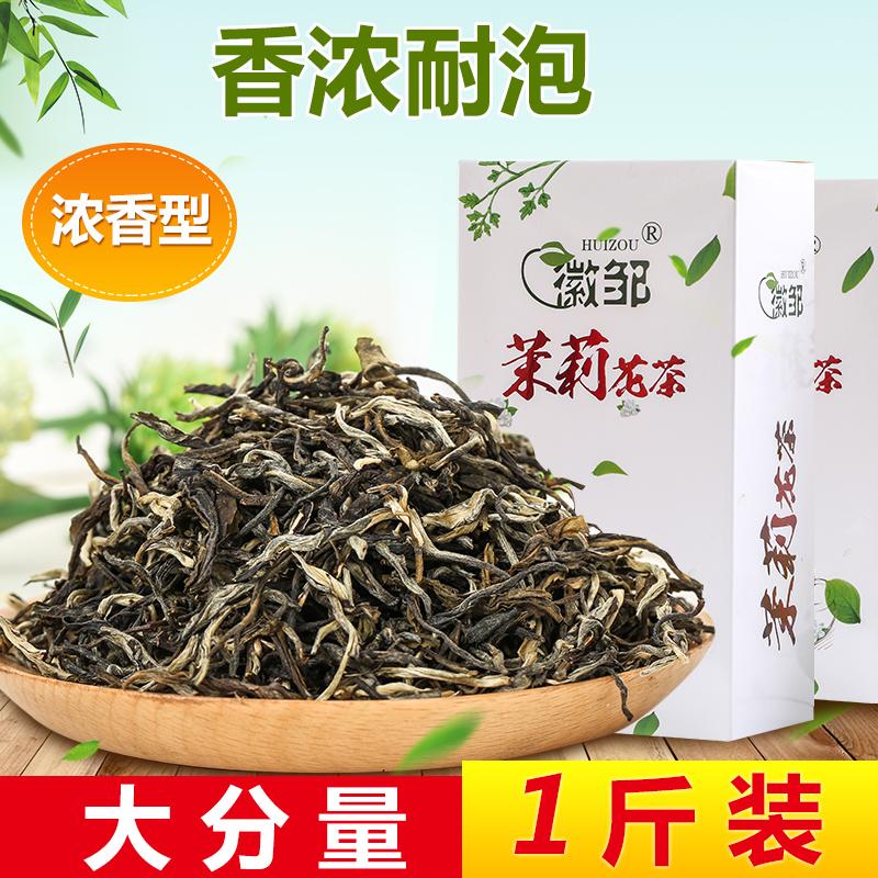2018 новый Чайный жасминовый чай с чаем белый Миллион чая 500 г