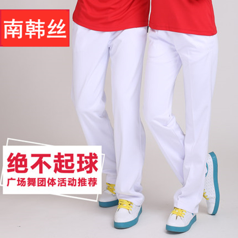 Middle aged and elderly white sports pants, mens and womens casual pants, Jiamusi breathable group gymnastics square dance student pants