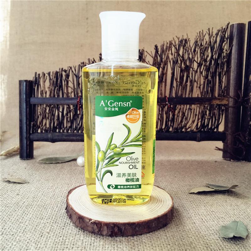 [上海女人化妆品总店身体按摩]安安金纯滋养美肤橄榄油抗衰抗氧化孕妇月销量2件仅售18.8元