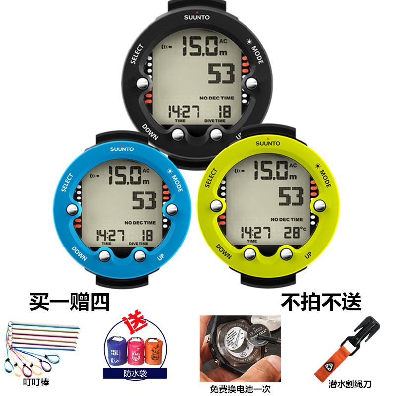 Полностью мяч гарантия SUUNTO-ZOOP NOVO ныряют компьютерные часы, высокая Кислородный счетчик свободен и закрыт