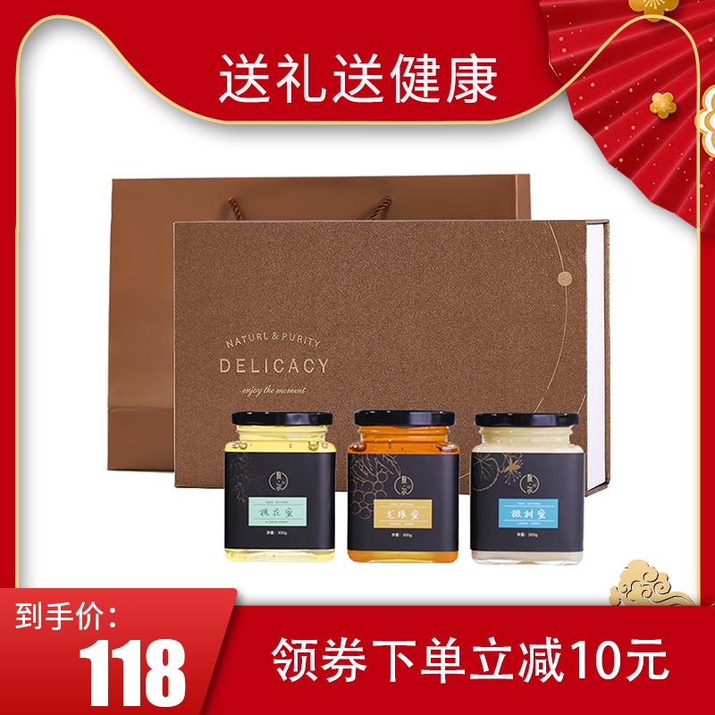 蜂蜜高档礼盒装送人纯正天然蜂蜜槐花椴树蜜300g*3瓶中秋节日礼品
