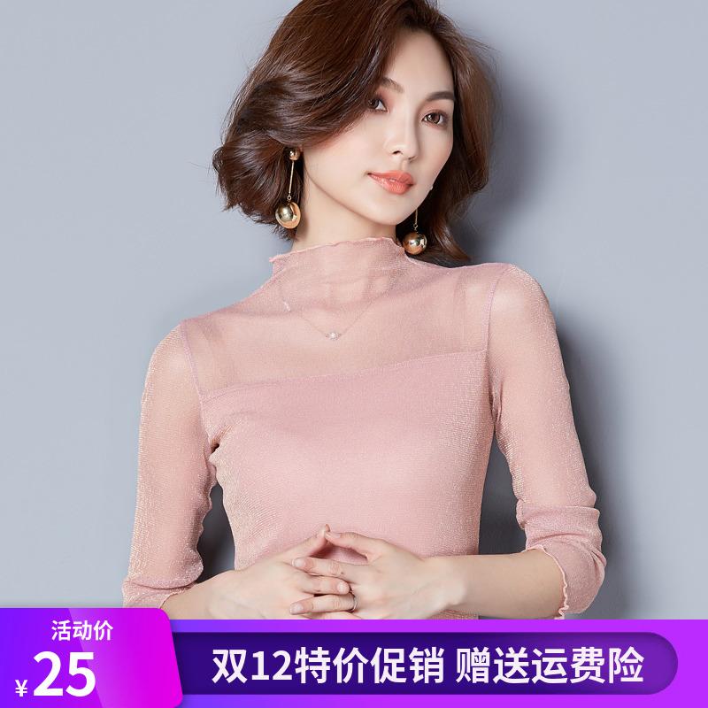 春夏装新款木耳边半高领大码女装金银线蕾丝网纱长袖打底衫T恤女