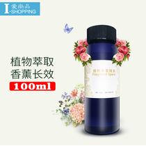 自动喷香机卧室内家用卫生间厕所空气清新剂喷雾除臭异味芳香持久