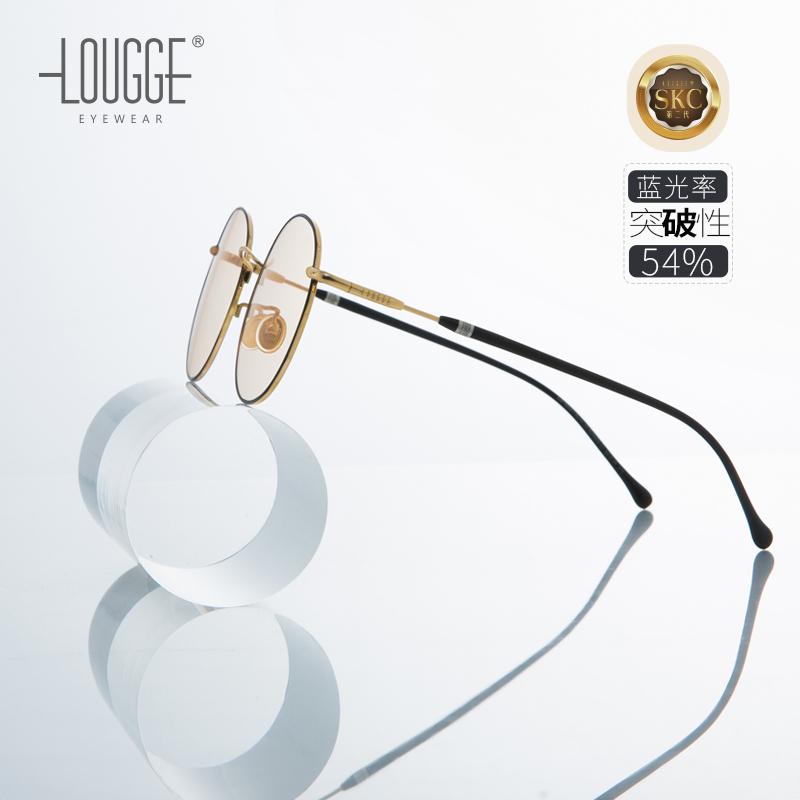 Lougge anti blue glasses female eyes myopia glasses anti radiation computer eye protection retro round frame flat glasses female