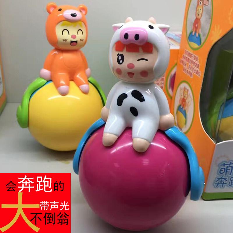 优乐恩大号音乐不倒翁玩具婴儿童3-6-12个月宝宝0-1-2岁安抚玩具