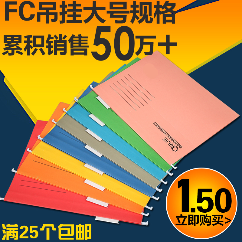 Начало победа FC цвет бумага вешать труд клип вешать вешать клип файл клип b4 быстро труд клип вешать вешать быстро труд клип офис статьи