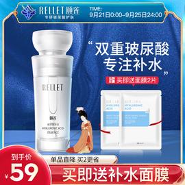 颐莲玻尿酸原液30g补水保湿精华液安瓶涂抹式玻尿酸