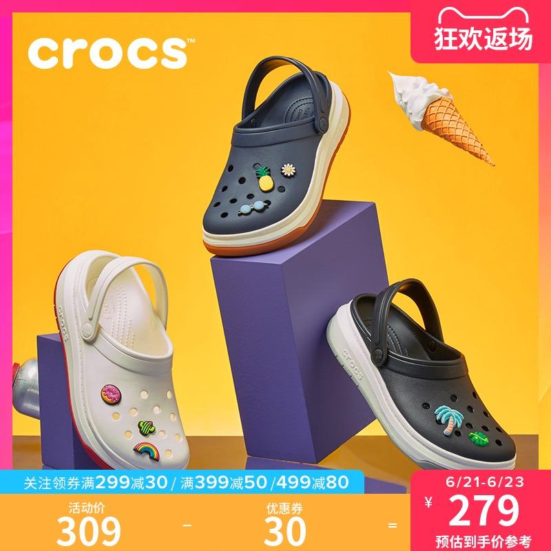 Crocs洞洞鞋男沙滩鞋外穿厚底凉鞋拖鞋夏季卡骆驰女海滩鞋|206122