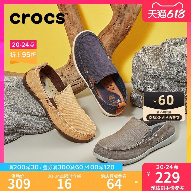 Crocs男鞋 半拖帆布鞋男卡骆驰懒人鞋乐福鞋一脚蹬鞋休闲鞋 11270