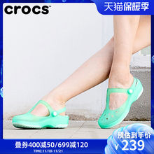 Crocs casual sandals women's bag head hole shoes karochi non slip light thick bottom slope heel beach shoes 11209