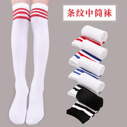 儿童中筒袜女童过膝袜长筒袜学生袜宝宝半截高筒白色袜子春秋款
