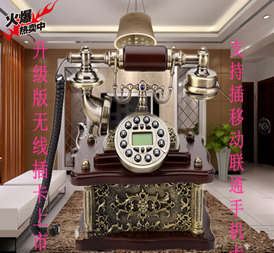 Wireless card mobile antique telephone home European telephone solid wood call display fashion creative package