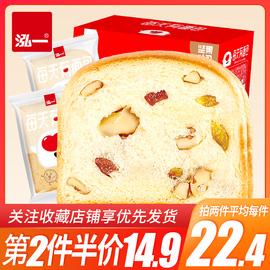 泓一坚果面包整箱吐司早餐蛋糕零食小吃速食懒人充饥夜宵休闲食品图片