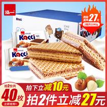 50g味夹心饼干儿童软心小点心休闲零食6熊猫Meiji明治町田零食