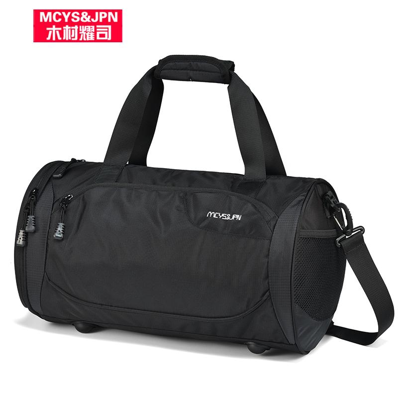 大容量 包手提健身包男行李袋短途訓練單肩包圓筒旅遊旅行包女