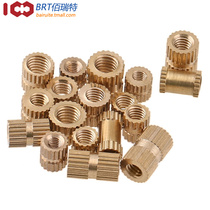 (M4M5M6M8) Copper inlay injection molded copper nut copper embedded parts Copper Roller nut copper flower Mother