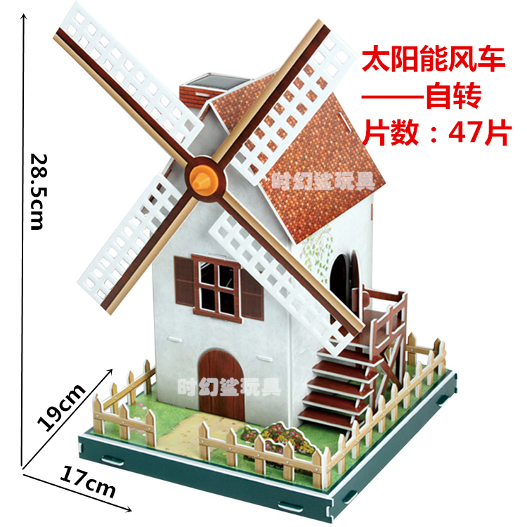 Solar wind bike model can turn the Dutch wind truck Le Cube 3D three-dimensional puzzle childrens assembly toy pendulum