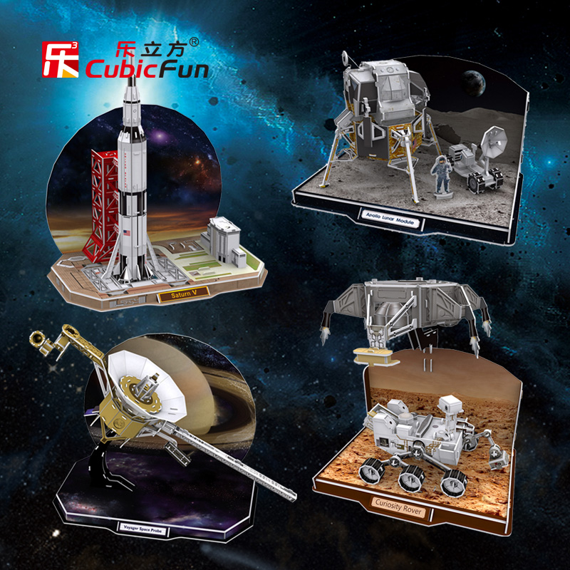Mars rover Apollo spacecraft Le Cube 3d three-dimensional puzzle space toy paper model