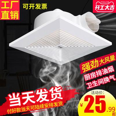 排气扇集成吊顶换气扇卫生间天花板10寸排风扇厕所强力静音吸顶式