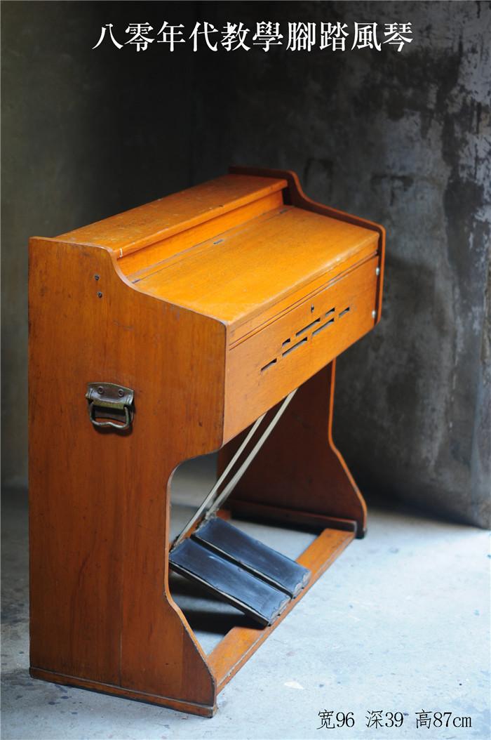 Старинный фортепианный орган Старомодный старинный фортепиано Орган, используемый для музыкальных инструментов