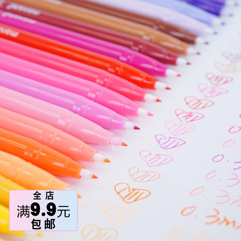 日韩国文具慕那美学生彩色水彩笔创意手账笔3000中性笔纤维水性笔