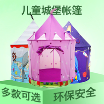 Childrens Tent Indoor game house home toy baby princess Indian folding tent Castle Ocean Ball Pool