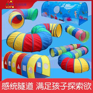 儿童帐篷阳光彩虹隧道宝宝玩具爬行筒幼儿园婴儿钻洞早教感统室内