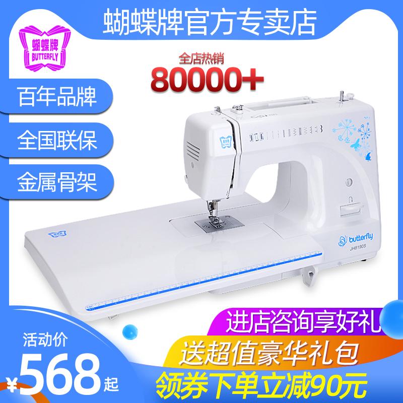 Швейные машины Артикул 14063476566