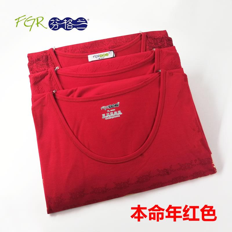 芬格兰男女士本命年红色保暖内衣套装情侣结婚莫代尔印花秋衣秋裤