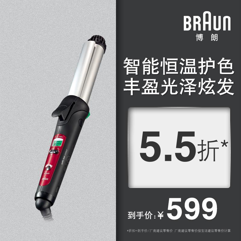 德国博朗卷发棒直发烫发器CU750不伤发两用护色家用美发电卷棒