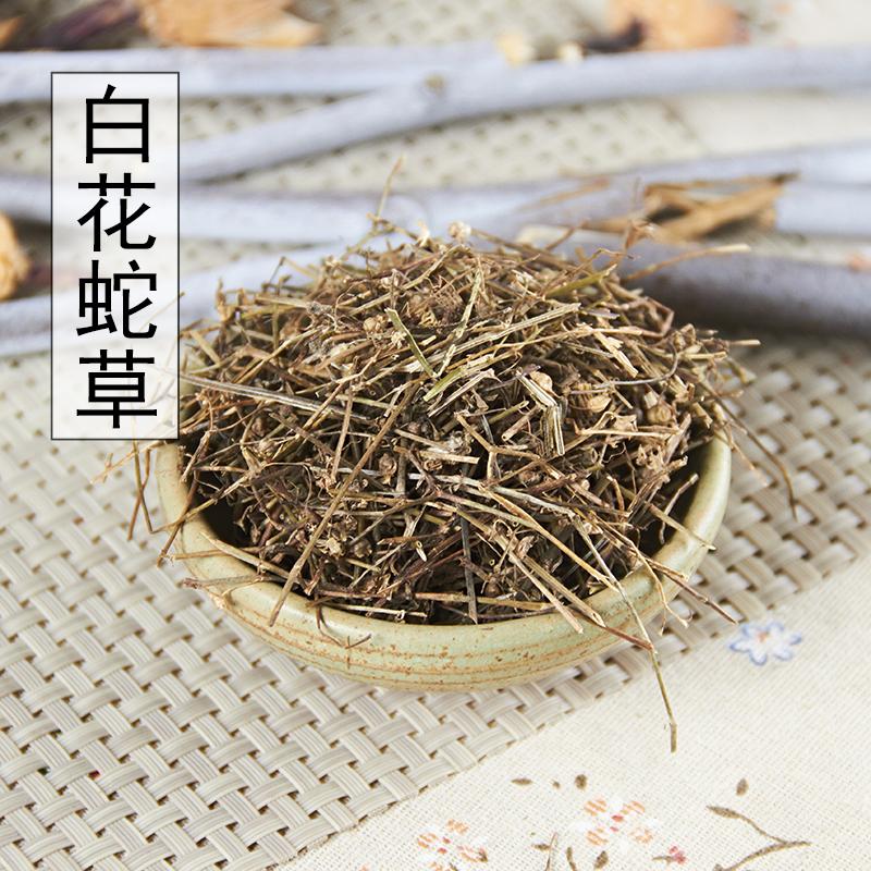 新品精�x中�材野生半枝� 可配�F�淙~白花蛇舌草500g包�]