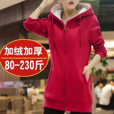 Thickened and hypertrophy size womens clothing autumn and winter medium and long embroidered sweater 200kg large fat mm cotton Plush coat