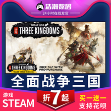 PC Chinese STEAM Game Total War THREE KINGDOMS Total War Three Kingdoms