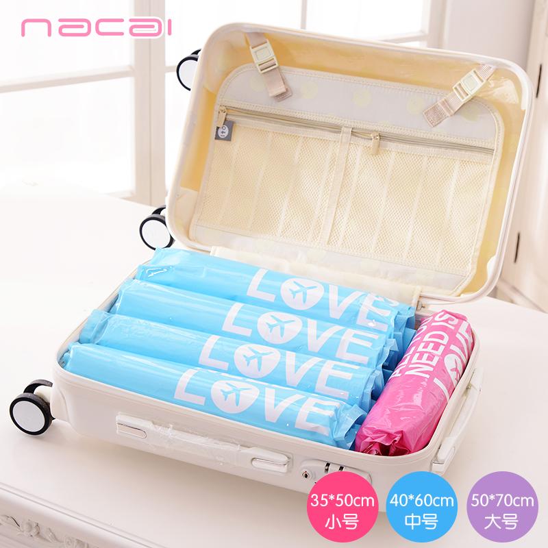 旅行真空压缩手卷便携手压式行李衣物羽绒服整理收纳袋 2只装