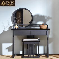 Modern new Chinese all-solid wood dresser dressing mirror makeup stool combination Zen bedroom Dark makeup table and chair