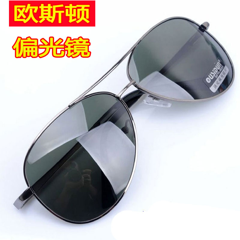 Mens Euston Sunglasses polarizer driver fishing glasses sunglasses toad glasses UV proof